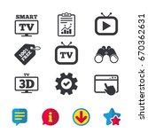smart 3d tv mode icon....