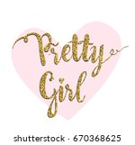 cute glitter golden... | Shutterstock .eps vector #670368625