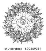 vector illustration zentangl.... | Shutterstock .eps vector #670369354