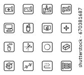 set of project  thin line icons.