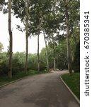 road in the zoo | Shutterstock . vector #670385341