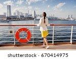 girl on the deck of japanese...   Shutterstock . vector #670414975