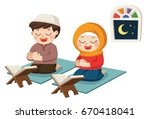 muslim kids reading quran   the ... | Shutterstock .eps vector #670418041