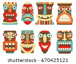 collection of tiki tribal mask. ... | Shutterstock .eps vector #670425121