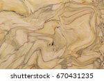 abstract acrylic wave pattern ... | Shutterstock . vector #670431235