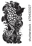 tattoo for arm black and white... | Shutterstock .eps vector #670432327