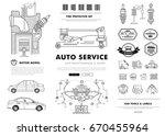 auto service contour line...   Shutterstock .eps vector #670455964