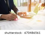 young business man working at... | Shutterstock . vector #670486561