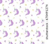 Cool Unicorn With Purple Mane...