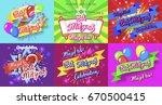 bat mitzvah party invitation... | Shutterstock .eps vector #670500415