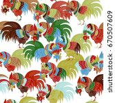 hand drawn vector rooster.... | Shutterstock .eps vector #670507609