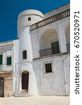 Small photo of Amati Tower. Cisternino. Puglia. Italy.