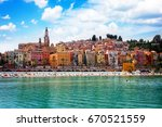 colorful houses of menton old... | Shutterstock . vector #670521559