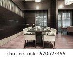 interior of hotel restaurant. | Shutterstock . vector #670527499