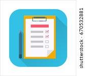 checklist flat icon. check list ... | Shutterstock .eps vector #670532881
