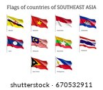 set of waving flags of members... | Shutterstock .eps vector #670532911