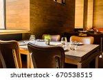 modern restaurant | Shutterstock . vector #670538515