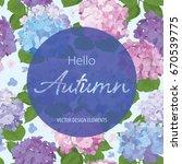 vintage floral frame with... | Shutterstock .eps vector #670539775