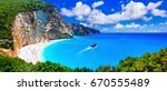 most beautiful beaches of... | Shutterstock . vector #670555489