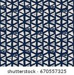 vector tie dye seamless pattern.... | Shutterstock .eps vector #670557325