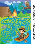 maze 27 with water scout boy  ... | Shutterstock .eps vector #670569235