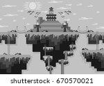 floating island landscape flat... | Shutterstock . vector #670570021