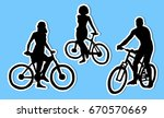 bicyclists stickers | Shutterstock .eps vector #670570669