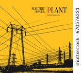 electric power station.... | Shutterstock .eps vector #670576231
