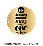 the journey of a thousand miles ... | Shutterstock .eps vector #670577845