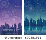 A Set Of Two Vector Fireworks...