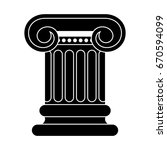 column icon | Shutterstock .eps vector #670594099