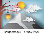 paper art of beautiful... | Shutterstock .eps vector #670597921