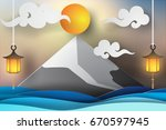 paper art of fuji mountain and... | Shutterstock .eps vector #670597945