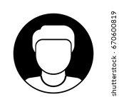 avatar icon   Shutterstock .eps vector #670600819