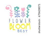flower bloom best logo template ... | Shutterstock .eps vector #670628071