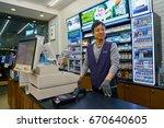 seoul  south korea   circa may  ... | Shutterstock . vector #670640605
