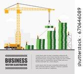 crane and money building.... | Shutterstock .eps vector #670646089