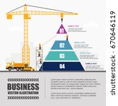 crane and pyramid building.... | Shutterstock .eps vector #670646119