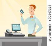 caucasian smiling cashier... | Shutterstock .eps vector #670647319