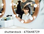 super styling. close up of a... | Shutterstock . vector #670648729