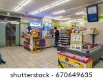 seoul  south korea   circa june ... | Shutterstock . vector #670649635