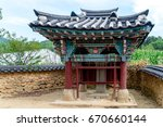 monument to the filial piety of ... | Shutterstock . vector #670660144