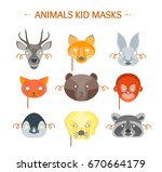 cartoon animals party mask set... | Shutterstock . vector #670664179