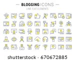 set of simple line icons  sign... | Shutterstock . vector #670672885