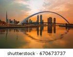 dubai  united arab emirates...   Shutterstock . vector #670673737