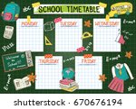 template school timetable for... | Shutterstock .eps vector #670676194