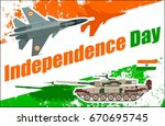 indian independence day set... | Shutterstock .eps vector #670695745