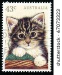 Australia   Circa 1991  Stamp...