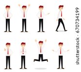 businessman character design | Shutterstock .eps vector #670734199
