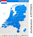 netherlands vector political... | Shutterstock .eps vector #670735651